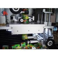 PVC Industrial Shrink Wrap Machine AC380V 50Hz 3 Phase Synchronized Transmission