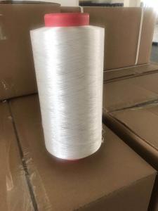 China PLA polylactic acid filament yarn FDY, DTY supplier