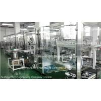 China Medical Engineering Projects Blood Collection Vacuum Tubes Production Line on sale