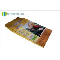 Heat Seal Pet Food Packaging Bag , Plastic Laminated Pouch For Pet Food