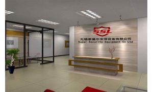 China SUPER SECURITY LTD manufacturer