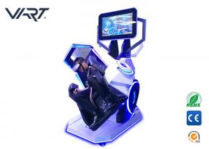 China Fully Experience VR Motion Simulator Immersive Amusement 360 Degree Rotating on sale