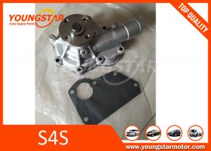China Aluminium Auto Engine Components Water Pump / MITSUBISHI S4S Forklift Engine Parts on sale