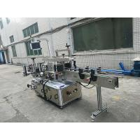 Self Adhesive Sticker Double Sided Bottle Labeling Machine Full Automatic