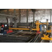 Gantry Type CNC Plate Pipe Cutting Machine / Sheet Metal Plasma Cutter Automatic