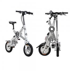 China ペダルが付いている大人の折り畳み式の電気スクーター、折る電気バイクおよび座席 on sale