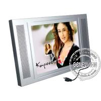 Metal Shell 17 inch Wall Mount LCD Display Panel for Poster , 500cd/m2