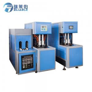 China 380 V PET Blow Moulding Machine Touch Screen For Beverage Production Line supplier