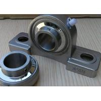 High quality China low price factory price Stainless steel Insert ball bearing SUCP204