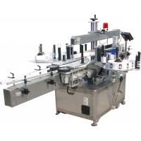 Square bottle double side horizontal labeling machine regular or irregular container