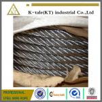 6x36 stainless steel wire rope steel cable  for crane