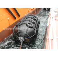 China Passed ISO Marine Barge Pneumatic Rubber Fender Offshore Chain Tyre Type on sale