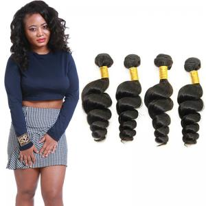 China Natural Brown Loose Curly Brazilian Remy Virgin Hair No Synthetic Hair on sale