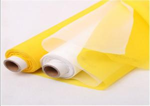 China 120T-34W Plain Weave Silk Screen Printing Wire Mesh Roll White/Yellow on sale