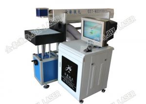 China Custom Galvo Laser Marking Machine For Denim Processing Jeans Washing Whisker JHX - 3030 on sale