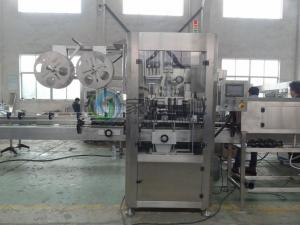 China Round Bottle Shrink Labeling Machine PVC Film 20000bph with 3Kw Power on sale