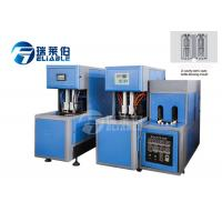 China Manual Plastic Bottle Blowing Machine 220 - 2000 Ml For All Size Bottles on sale