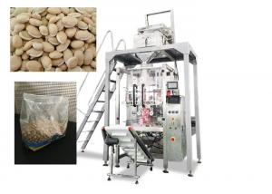 China Grain Automated Packing Machine With Linear Weigher Large Volume Capacity on sale