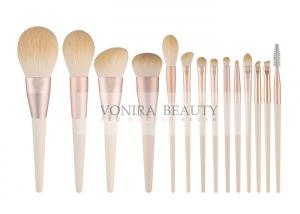 China Luxury Soft Rosy Gold Synthetic Hair Brush 14 pcs Professional Makeup Brush Cosmetic Brush Set on sale