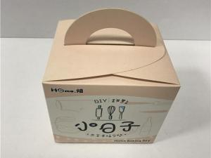 China BGM50 Cardboard Packing Boxes Creamy White Bag Shaped Foam / EVA Inside on sale