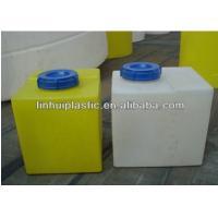 Acidic chemical storage tanks --KC80L