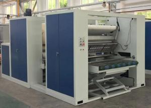 Tubular Knit Fabric Compactor Machine Temperature Accuracy