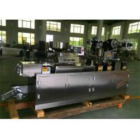 China Full Automatic Blister Packing Machine for paper PVC blister package on sale