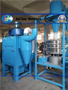 China Motorized Vibrating Screen Automatic Sandblasting Machine 5kg Loading Weight on sale