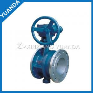 China Double Eccentric Metal-Seat Butterfly Valves on sale