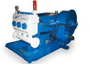 China Triplex Single Acting Reciprocating Pump For Oil Field Flushing Or Cementing on sale