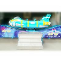 Blue color fiberglass quality space theme fly ride for indoor and outdoor playground entertainment