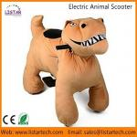 China Coin Operated Battery Animals Electric Ride on motorized animals -Dinosaur wholesale
