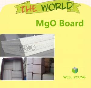 China magnesium oxide mgo board on sale
