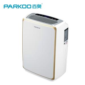 China Large Capacity Custom Bathroom Dehumidifier , Dry Home Dehumidifier OEM on sale