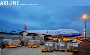 Air Cargo door to door delivery service with air freight