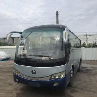 China 35 seaters  cheap coach China yutong  bus model for sale on sale
