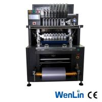 China Magnetic Stripe Laying Card Making Auxillary Equipment  Plastic Card Making Machine on sale