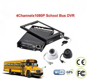 China 3G GPS WIFI 1080P Car DVR Support Mobile Phone Viewing Real Time Recording on sale
