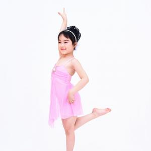 China Lyrical Modern Dance Costumes Children'S Sparkle Polyester Mesh Fabric Dress on sale