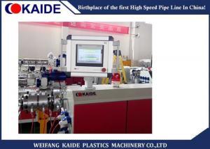 China LDPE Pump Pipe Production Making Machine 6.5mm/ Plastics Pipe Production Line 60m/min on sale