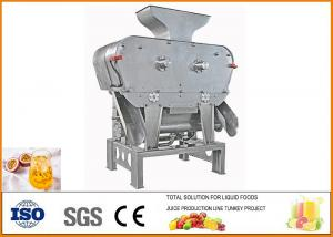 China 5T / H Pomegranate Juice Processing Plant  / Cut  Half Juicer CFM-P-5T/H on sale