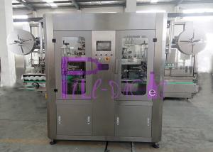 China Fully Automatic Bottle Shrink Labeling Machine With Double Head Sleeve Labeling System on sale