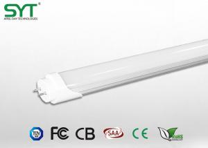 China IP64 Waterproof 22W LED Tube Light T8 For Shopping Malls 120º Beam Angle on sale