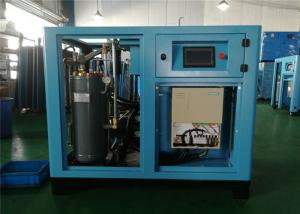 China Non Inductive PM Industrial Screw Air Compressor High Reliability 110KW on sale