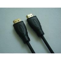 HDMI power cable computer singal cable