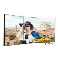 4K Full HD Curved LCD Video Wall 50000 Hours Operating Life With Temperature Control