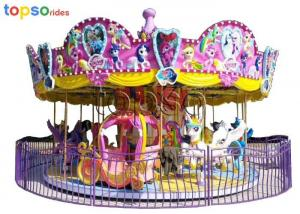 China Shopping Mall Kids Riding Carousel 16 Seat Luxury Dsign Environmental Friendly on sale