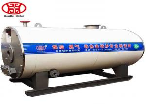 China Horizontal Industrial Hot Oil Boiler , Gas Oil Fired Thermal Fluid Heater on sale