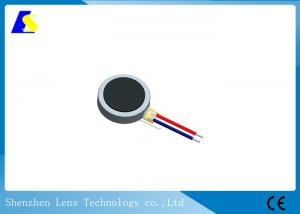 China 3V DC Brush Micro Vibration Motor 12500rpm Speed Permanent Magnet Construction on sale