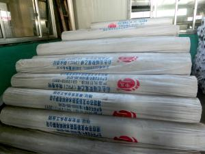 China 1.2/1.5/1.8/2.0mm green roof waterproofing membrane/lightweight roofing materials on sale